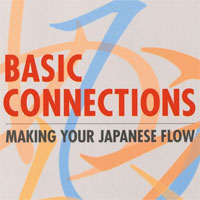 Basic Connections