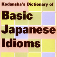 Basic Japanese Idioms