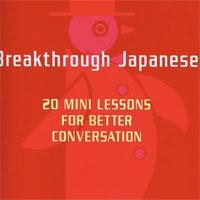 Breakthrough Japanese