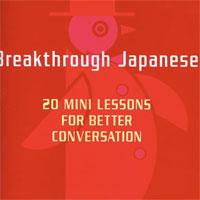 Breakthrough Japanese
