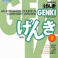 Genki II