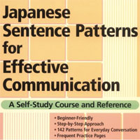 Japanese Sentence Patterns