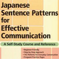Japanese Sentence Patterns