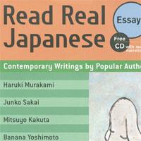 Read Real Japanese (Essays)