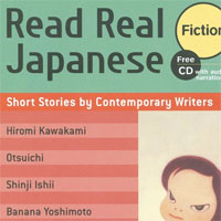 Read Real Japanese (Fiction)