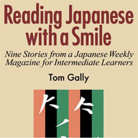 Reading Japanese with a Smile