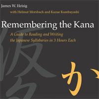 Remembering the Kana