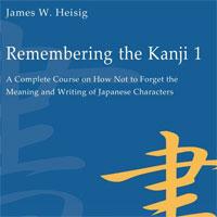 Remembering The Kanji Book I