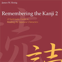 Remembering The Kanji Book II