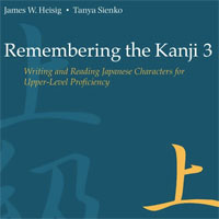 Remembering The Kanji Book III