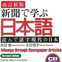Shinbun de Narabu Nihongo